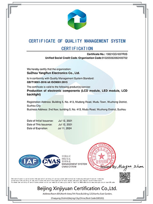 质量管理体系认证证书_1