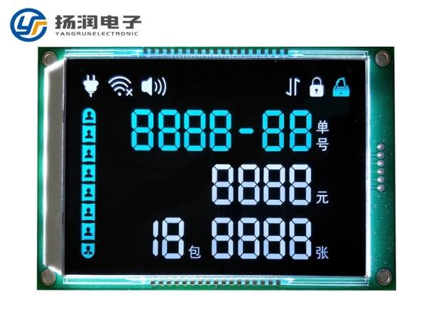 点钞机LCD液晶显示屏
